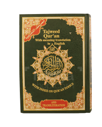 tajweed_quran_with_english_translation01
